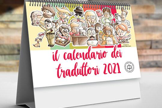ARTICOLO-CALENDARIO-2021